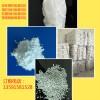供应各种规格滑石粉  重钙粉   硅灰石粉