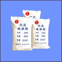 专业生产沉淀硫酸钡 化纤级硫酸钡 超细硫酸钡厂家