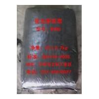 热裂解炭黑N990