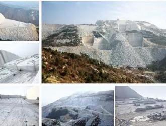 滑石矿老板注意,国家将对334项矿产资源综合利用技术做评估!