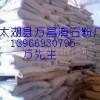 400-2000目各用途滑石粉