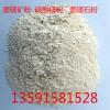 菱镁矿粉   碳酸镁粉  菱镁石粉厂家
