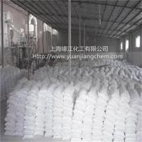 超白塑料级滑石粉 工业级优质微细滑石粉