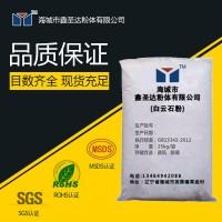 白云石粉200目辽宁海城厂家直销优质粉体货源充足