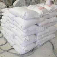 辽宁海城厂家直销 白云石粉600目微细碳酸钙粉工业级粉体