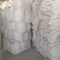超细白云石粉800目 辽宁海城厂家直销高品质优质填充粉体