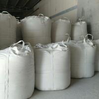 辽宁海城厂家供应 白云石粉1250目 高白度橡塑填充粉体