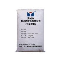 厂家供应 供应涂料 橡胶 塑料方解石粉325目 辽宁海城厂家