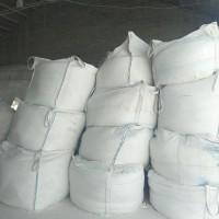 辽宁海城厂家 碳酸钙粉3000目 方解石粉优质超细粉体