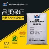 辽宁海城厂家 绿泥石粉200目 塑料橡胶建材填充粉体厂家直销