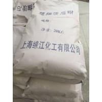 水合硅酸镁