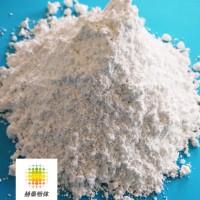 透明木器漆级滑石粉TP-555T海城超微细滑石粉厂家品质稳定