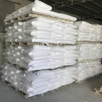 辽宁滑石粉厂家 滑石粉1500目 工业用微细润滑超白填充料