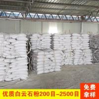 高白度碳酸镁钙粉325-400目白云石粉辽宁粉体网推荐供应商