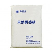 天然彩砂高白度质感砂白云石砂子10目-160目0.1-2mm
