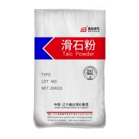 辽宁鑫达滑石厂家直销高档餐盒HDPE膜专用填充超微细滑石粉
