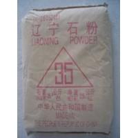 辽宁滑石粉