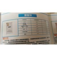广东佛山市振智新材料有限公司高级出口磷酸锌