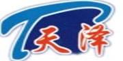 海城天泽矿业有限公司