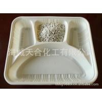 食品级餐盒填充母粒