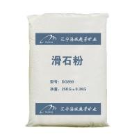 特级滑石粉