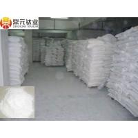 400-5000目滑石粉