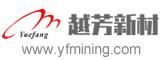 越芳滑石(辽宁)新材料科技研发有限公司