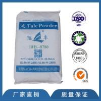 高硅滑石粉 易分散有效增加表面光泽度 BHS-8780