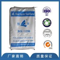 1250目硫酸钡 适用于橡塑发泡 塑料等 BA-1250