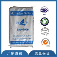 供应天然硫酸钡 重晶石粉厂家 厂家直销  BA-3000