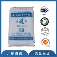 滑石粉 低中端滑石粉 高性价比滑石粉 BHS-808A
