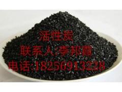 合肥活性炭、芜湖活性炭、马鞍山活性炭、淮南活性炭