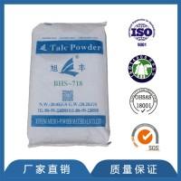 滑石粉 厂家直销 高品质 改性工程塑料专用BHS-718