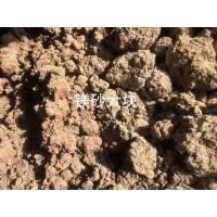 0-40重烧镁砂 含91%氧化镁 成色好 体密重 性能稳定