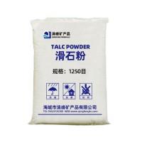【厂家直销】优质滑石粉1250目 高白度滑石粉纯度高