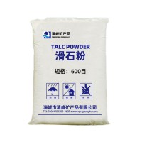 【源头厂家】 高质量滑石粉600目塑料橡胶电缆大量现货滑石粉