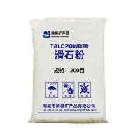 【厂家直供】优质滑石粉200目 高白度滑石粉 大量批发