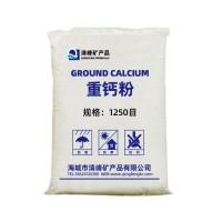 【厂家直销】重钙粉1250目重质碳酸钙高白度规格齐全